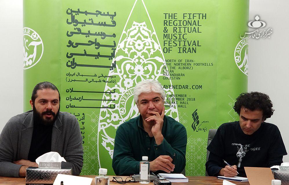 دانلود موسیقی نواحی نشست پنجمین فستیوال موسیقی نواحی و آیینی ایران