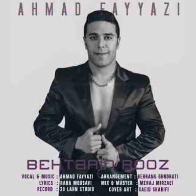 دانلود آهنگ احمد فیاضی بهترین روز ب