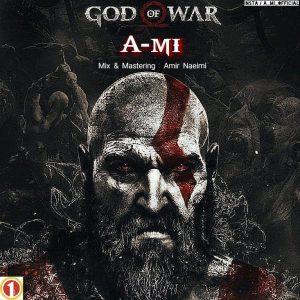 دانلود آهنگ اِی-می God Of War