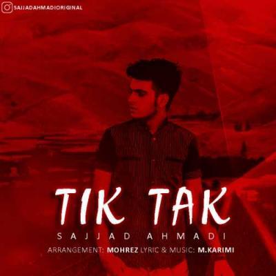دانلود آهنگ سجاد احمدی تیک تاک