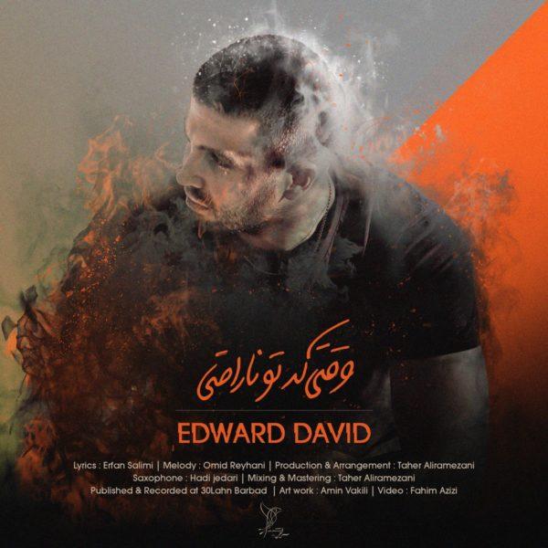 دانلود آهنگ ادوارد دیوید وقتی که تو ناراحتی