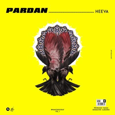 دانلود آهنگ Heeva Pardan