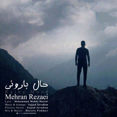 دانلود آهنگ مهران رضایی حال بارونی