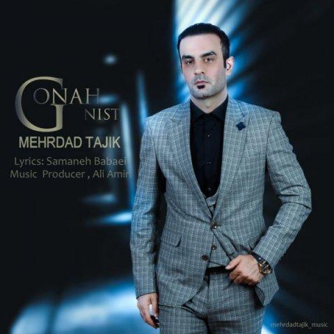 دانلود آهنگ مهرداد تاجیک گناه نیست