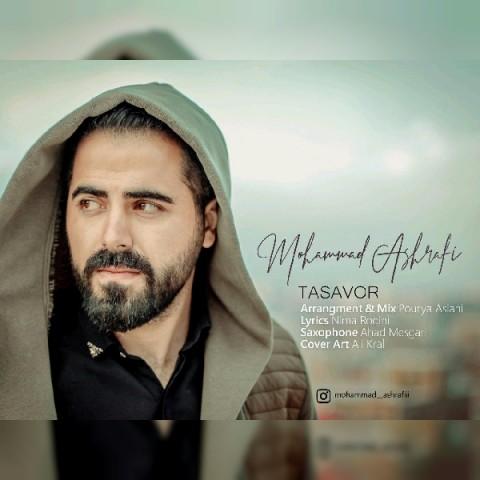دانلود آهنگ محمد اشرفی تصور