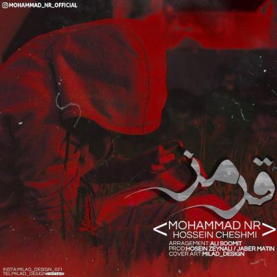 دانلود آهنگ محمد ان آر و حسین چشمی قرمز