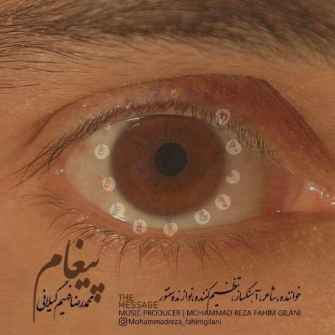 دانلود آهنگ محمدرضا فهیم گیلانی پیغام