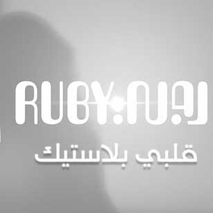 دانلود  آهنگ  Ruby  Alby Plastic - Single