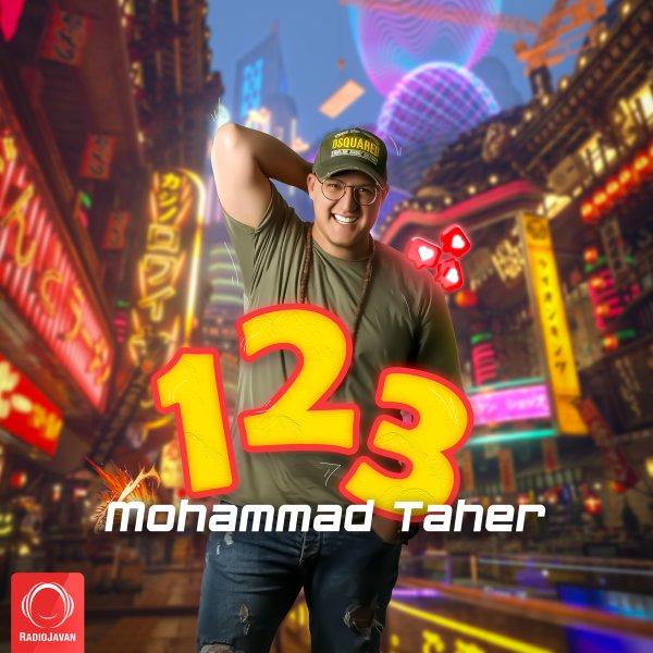دانلود آهنگ محمد طاهر ۱۲۳